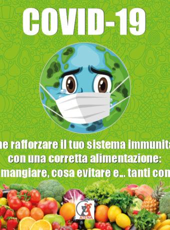 Come-rinforzare-il-sistema-immunitario-Atena-pet